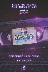 the movies that made us 200x300 The movies that made us : dans les coulisses des blockbusters des années 80 ! (Bientôt sur Netflix)