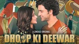 Dhoop Ki Dewaar Free On Netflix