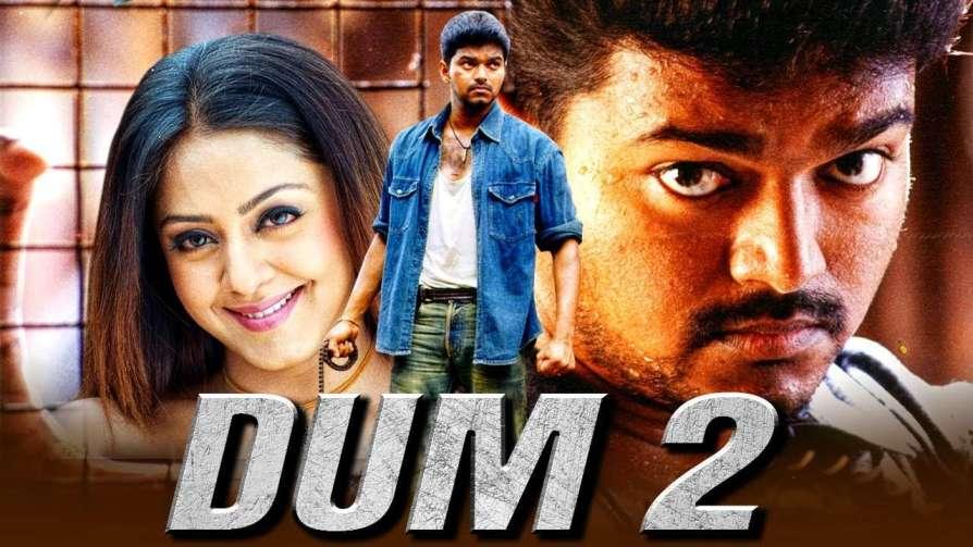 Dum 2 South Indian Dubbed Movie