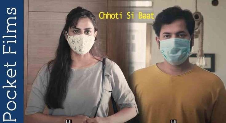 Chhoti si baat short film