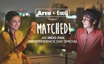 Matched Short Film Watch Free on Netflix