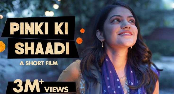 Pinki ki shaadi short film watch free on Netflix