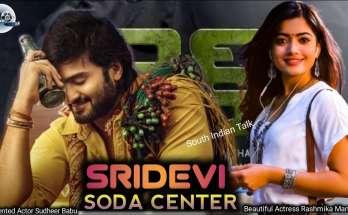Sridevi Soda Center watch free movies Netflix Plans
