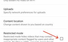 Como Ativar ou desativar o Modo restrito No YouTube