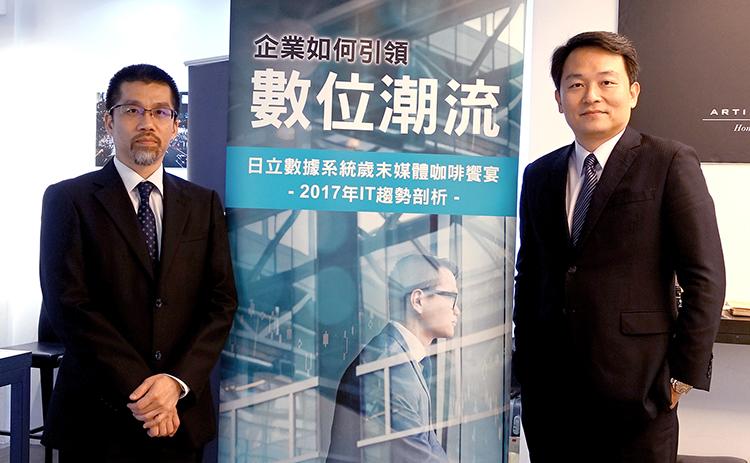 日立數據系統台灣區總經理宋政勛先生右與台灣區技術經理梁萬宇先生左.jpg?fit=750%2C463