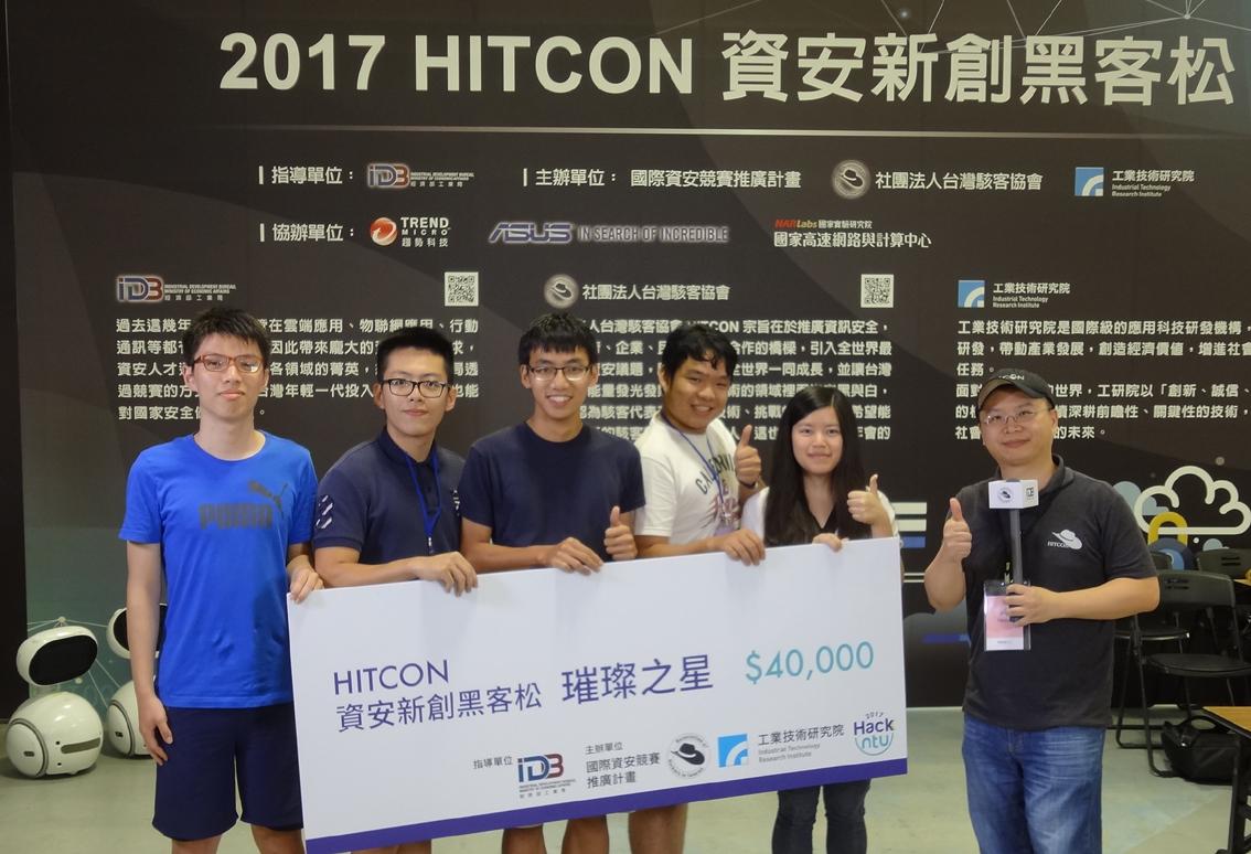 HITCON企業獎-璀璨之星-ICRY.jpg?fit=1134%2C774