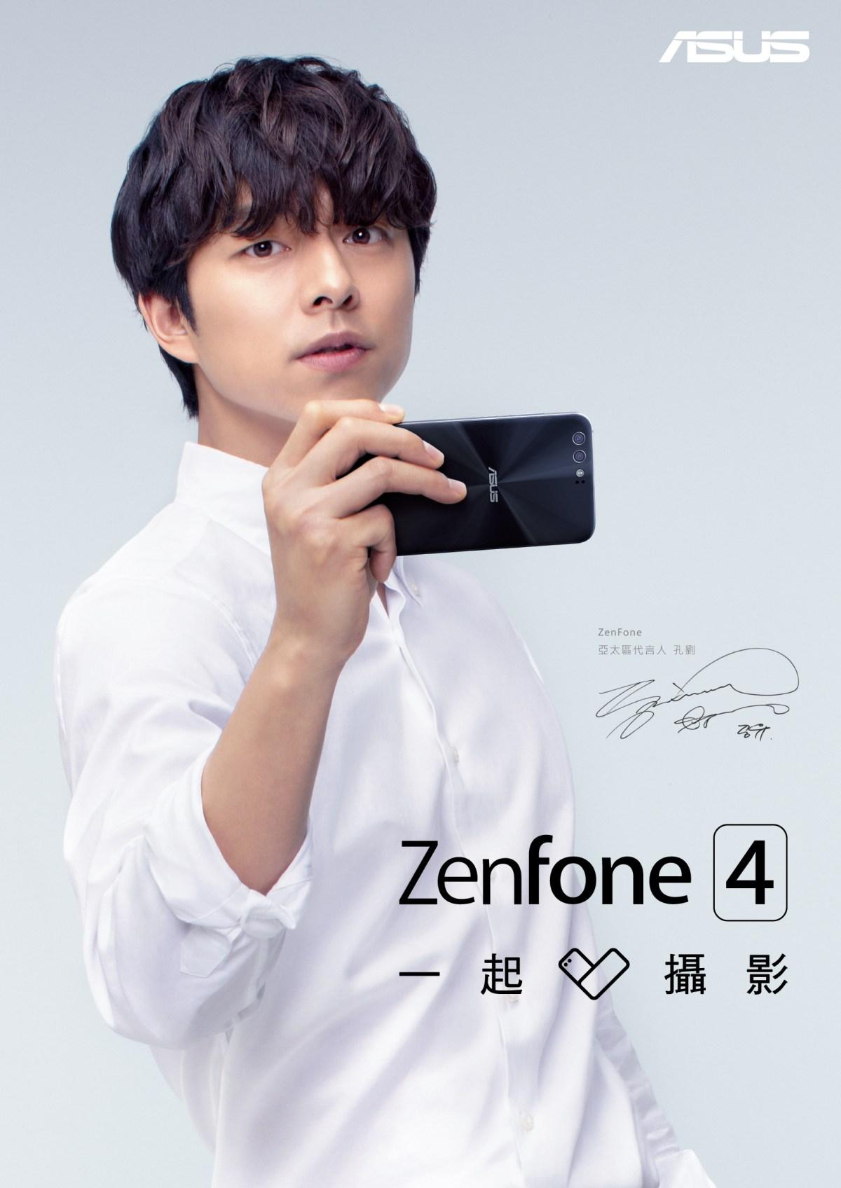 華碩今日宣布由亞洲男神─「孔劉」擔任新一代智慧型手機ASUS-ZenFone-4系列亞太區代言人。.jpg?fit=1200%2C1696