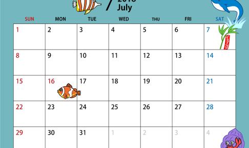2018年7月のカレンダー