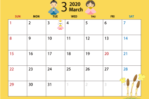 2020年3月のカレンダー