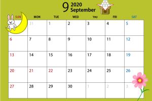 2020年9月のカレンダー