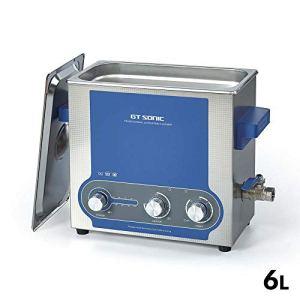 HFJ&YIE&H Nettoyeur à ultrasons pour Bijoux Une Baignoire Puissance 6L Ajustable Bijoux 150W Bague Montres Lunettes de manucure Collier de dentier Pièces d'outils