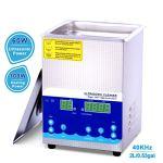 Washing Machine 2l Professionnel Nettoyeur à Ultrasons 40khz Nettoyant Sonique en Acier Inoxydable Lunettes De Nettoyage De Bijoux Mécanique 0-80 ℃ Chauffage 1-99 Minuterie Réglable Fauay
