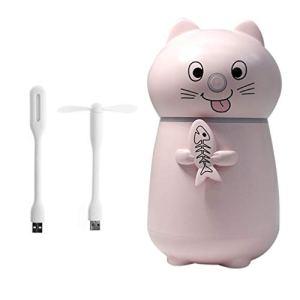 Ventilateur USB Cute Pet – Humidificateur d'air – Nettoyeur à ultrasons – Brume produisant des LED – Ventilateur USB