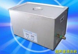 GOWE numérique 480W nettoyeur à ultrasons pour nettoyage industriel 22L + 1 Panier