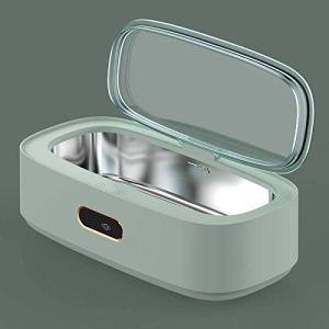 300ml nettoyeur ultrasons lunettes professionnel, nettoyeur a ultrasons pour bijoux en Acier Inoxydable, avec 4 Réglages du Temps Arrêt automatique, Machine à Ultrason pour Boucles d'Oreilles-vert