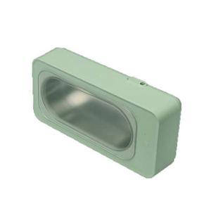 CSDY-Nettoyeur Ultrasons 270Ml, Appareil De Nettoyage Ultrasons, Bac Ultrasons, Nettoyage des Bijoux, Bagues, Lunettes, Dentier, Montre,Vert