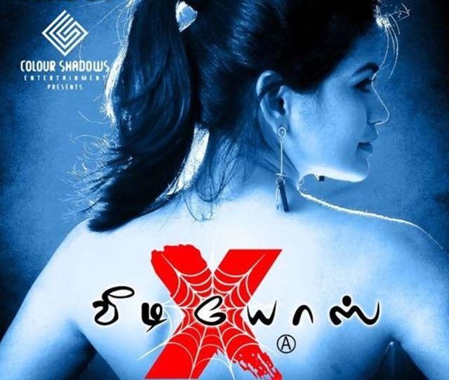 X Videos Movie Review Tamil Movie Review