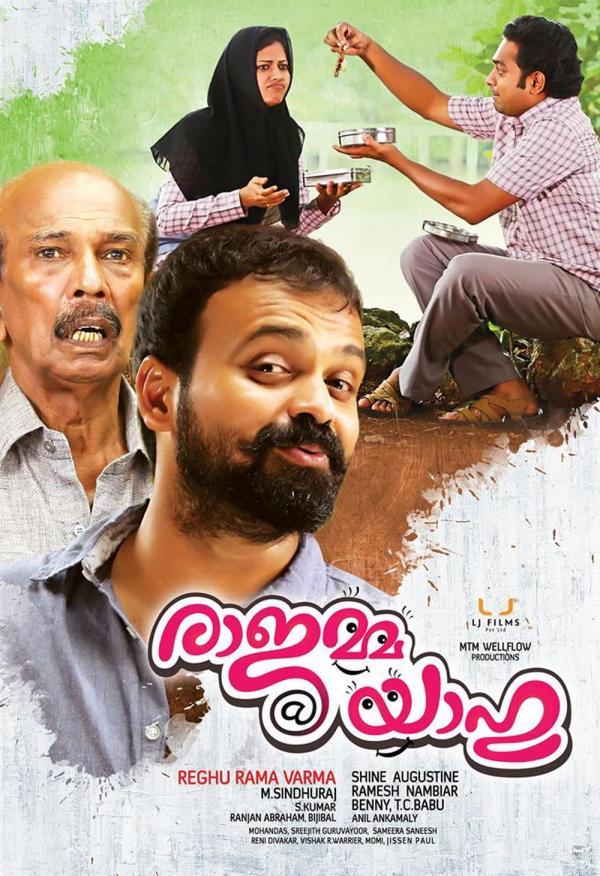 malayalam films torrent downloads