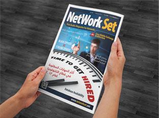 february-magazine2013-logo