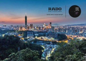 Rado wird Partner der World Design Capital® Taipei 2016