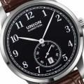 union-glashuette_1893-kleine sekunde