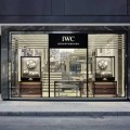 IWC-Boutique-Genf