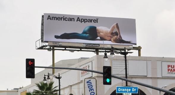 Billboard above Orange Dr