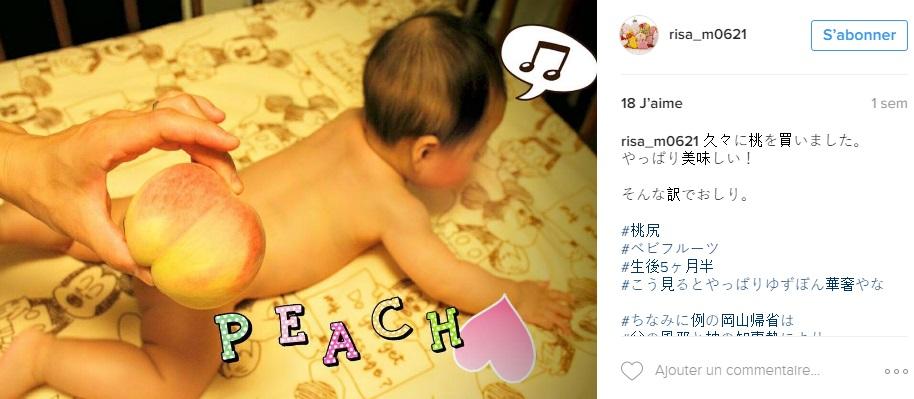 japonnais-bebe-fesses-peche-instagram-photos1