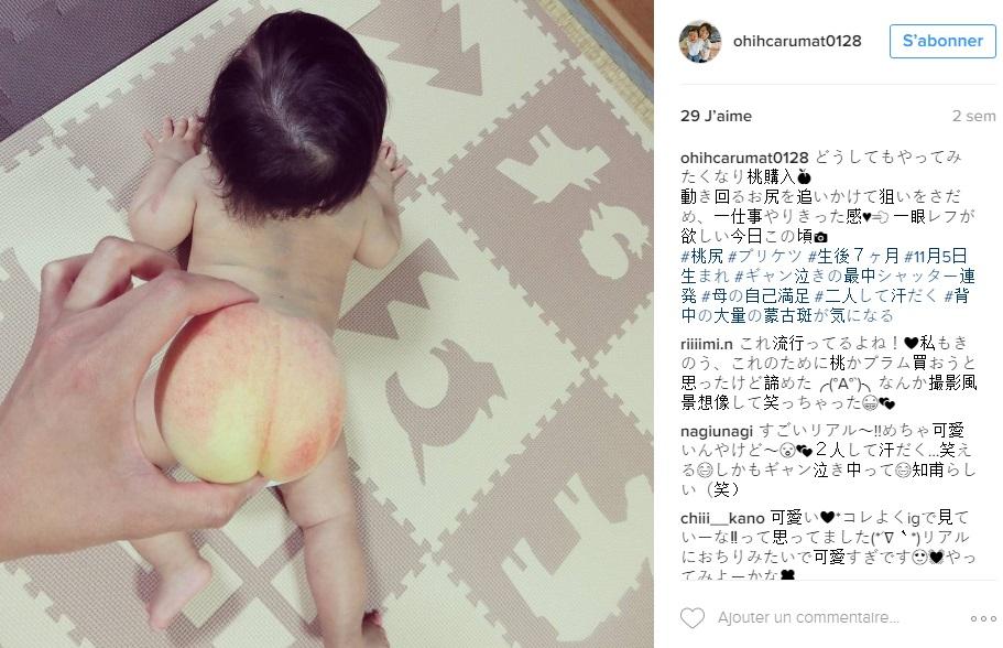 japonnais-bebe-fesses-peche-instagram-photos5