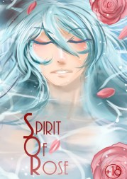 Portada de Spirit of Rose © 2016 Pandapon Studio