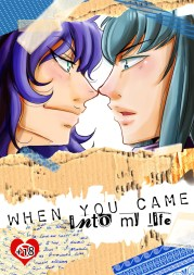 Portada de When you came into my life © 2015 Pandapon Studio