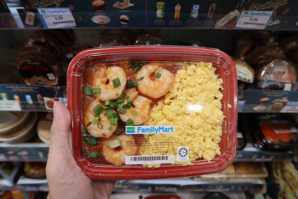 Bento Boxes at Family Mart Cyberjaya
