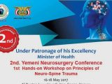 YEMEN NEUROSURGICAL CONFERENCE LIVE NOW DAY #3