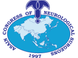 Today, Three Neurosurgery Lectures for the ACNS Neurosurgical Students Society