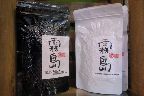 japanische Spezialitäten von Teebauer Shutaro Hayashi