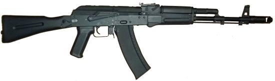 Die Softairwaffe soll wie eine solche Kalaschnikow oder auch kurz AK ausgesehen haben.