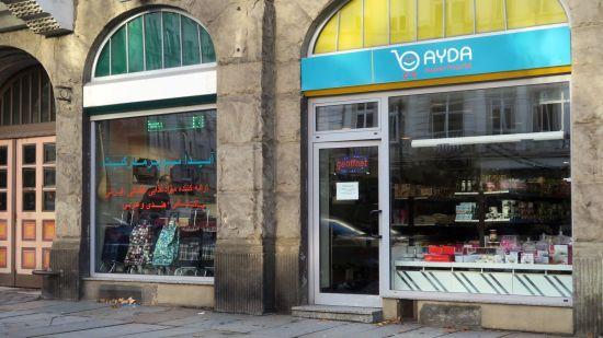 """Arabischer Supermarkt """"Ayda"""" auf der Bautzner Straße"""