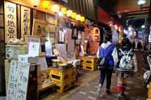 Japan Culture Shock