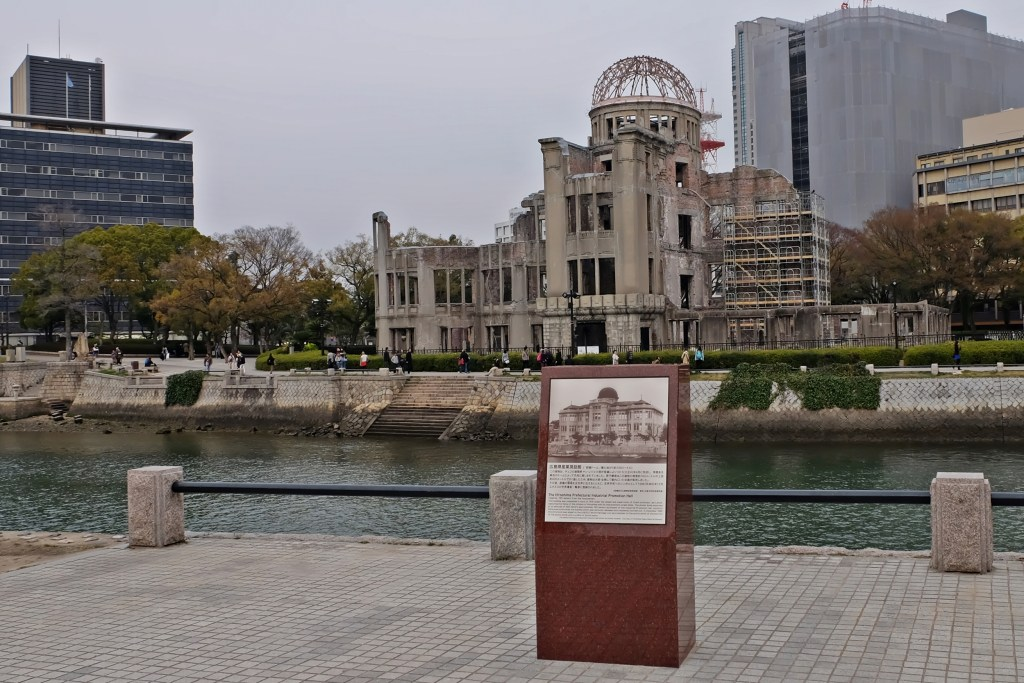 Hiroshima Peace Memorial Park Atomic Dome WS