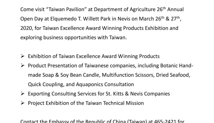 click_in_next_page_for_Taiwan_banner_ad-1