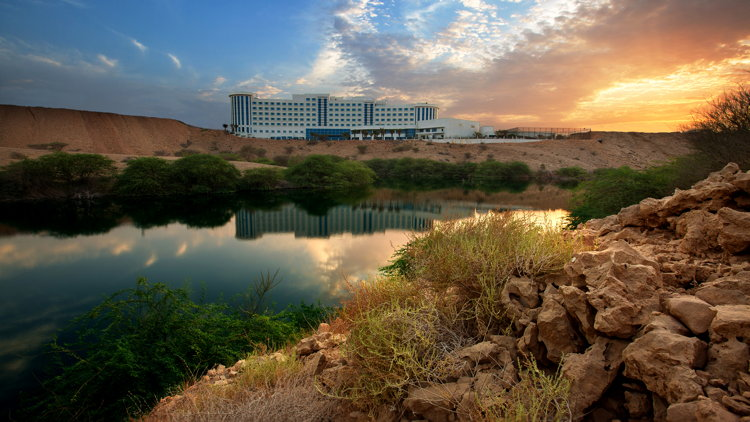 Crowne Plaza Oman Convention And Exhibition Centre In Muscat