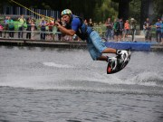 memmingen-lgs-wakeboard-sons-of-allgaeu-projekt-wasser-poeppel-new-facts-eu20140705_0082