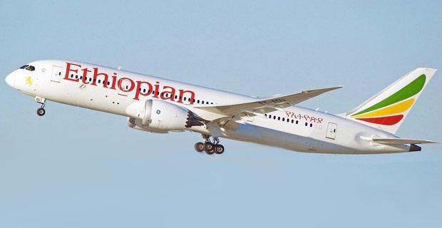 Ethiopian Airlines at Newark Airport