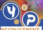 Yaliam Press Limited Recruitment