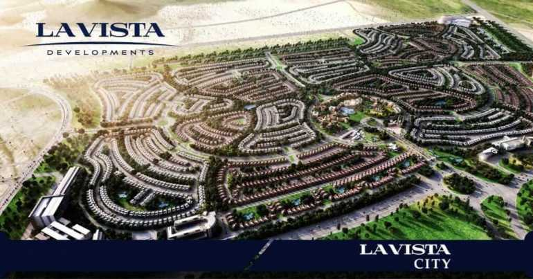 Hotline Compound La Vista City