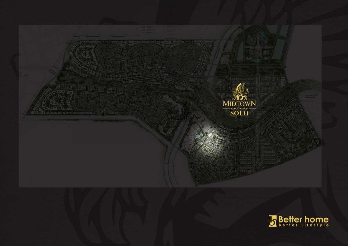ميدتاون العاصمة الادارية الجديدة Midtown Solo New Capital