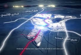 اين تقع العاصمة الاداريه الجديدة