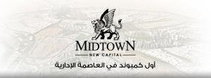 ميدتاون كوندو midtown condo