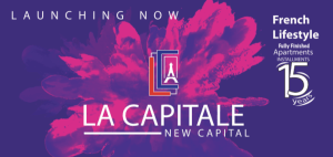 كمبوند لا كابيتال العاصمة الادارية