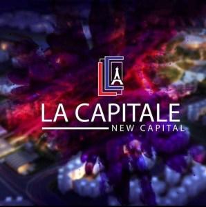 رقم شركة العاصمة الادارية كمبوند لا كابيتال